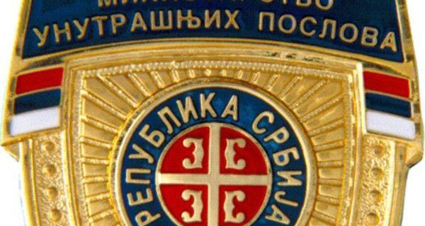 Ухапшене четири особе због напада на албанске младиће