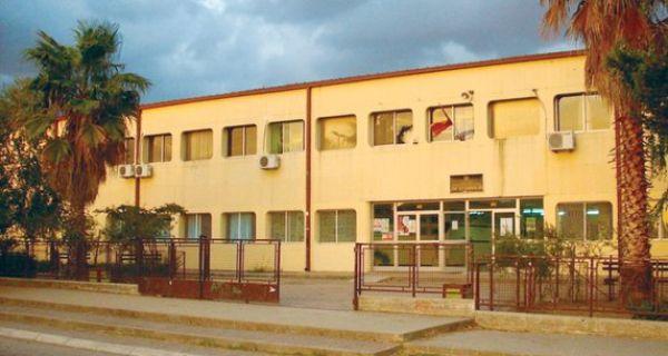 Disciplinski postupak protiv učiteljice zbog trobojke