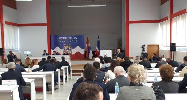 Почела 29. седница Скупштине града
