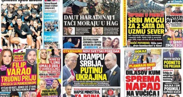Данашње насловне стране