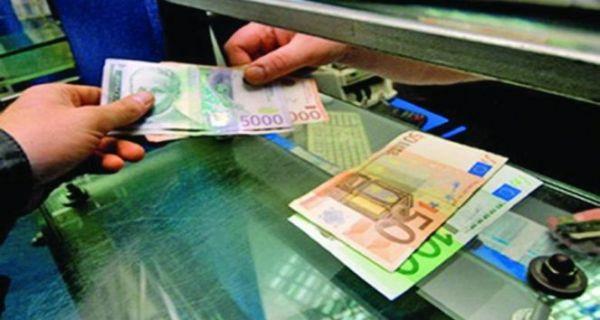 Evro danas 117,55