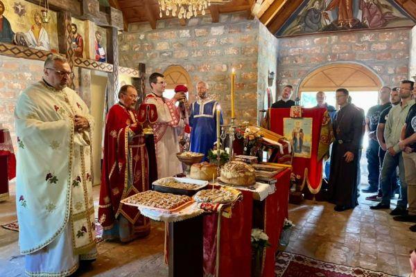 Obeležena slava crkve Svetog Jovana Šangajskog na Ceru