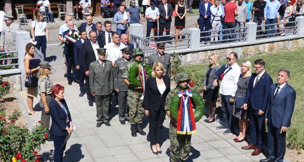 Почаст незаборавном херојству Срба