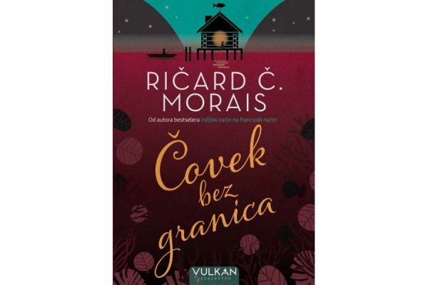 Ричард Ч. Мораис: Човек без граница