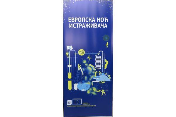 """Evropska noć istraživača """"Ozeleni nauku"""" u 11 gradova"""