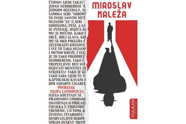 """Vulkan predstavlja: Miroslav Krleža """"Povratak Filipa Latinovića"""""""