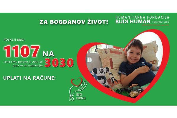 Хуманитарна акција Шабачке гимназије