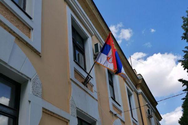 Општина Владимирци обележила Дан српског јединства