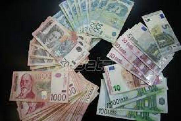 Deficit budžeta Srbije za sedam meseci ove godine 39,6 milijardi dinara