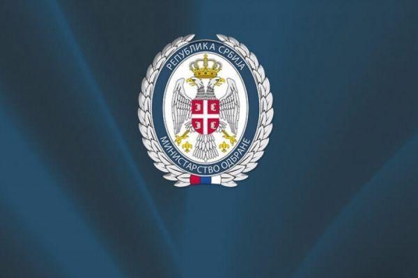 Ministarstvo odbrane raspisalo konkurs za 42 studentske stipendije