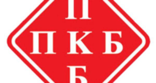 Бивши радници и пензионери ПКБ корпорације најавили протест за данас
