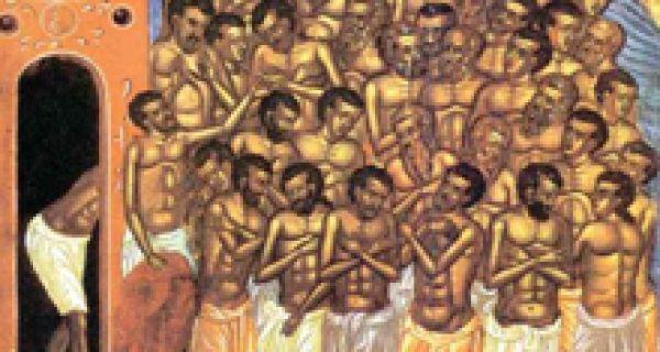 Данас су Младенци: празник Светих 40 Мученика Севастијских