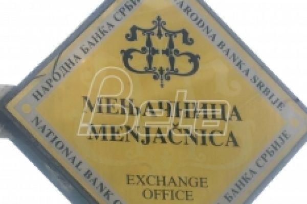 Evro u ponedeljak, 11. januara, 117,59 dinara