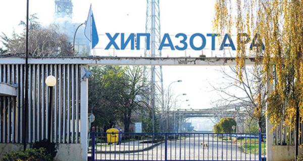 """Азотара"" Панчево банкротирала"