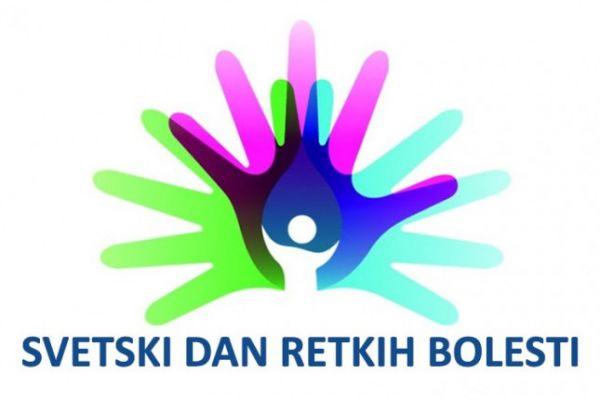 Међународни дан ретких болести