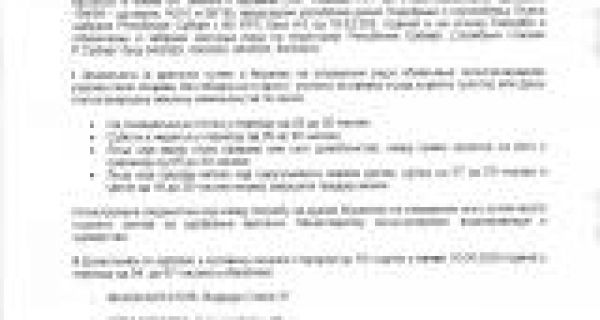 Naredbe Štaba za vanredne situacije opštine Bogatić od 09.04.2020.