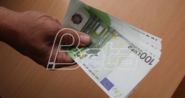 Евро сутра 117,57 динара