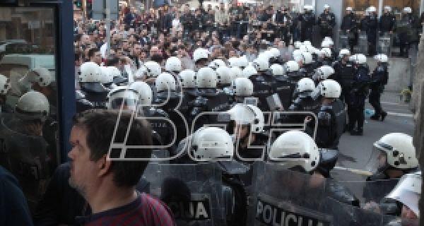 Завршен протест, грађани се разишли