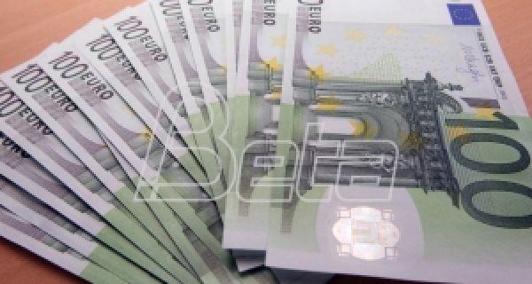 Евро сутра 117, 57 динара