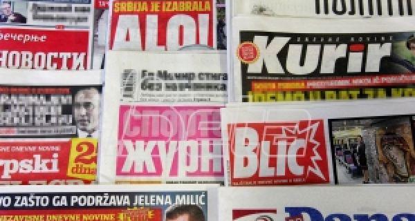 Naslovna strana za sredu, 24. jul 2019. godine