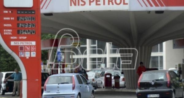 У Србији нова накнада уз рачуне за струју, гас и гориво