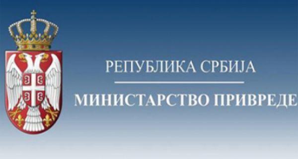 Ministarstvo privrede: Prijava stvarnog vlasnika pravnih lica do 31. januara