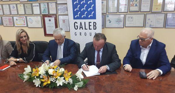"""""""Галеб"""" потписао споразум о сарадњи са ФОН-ом"""