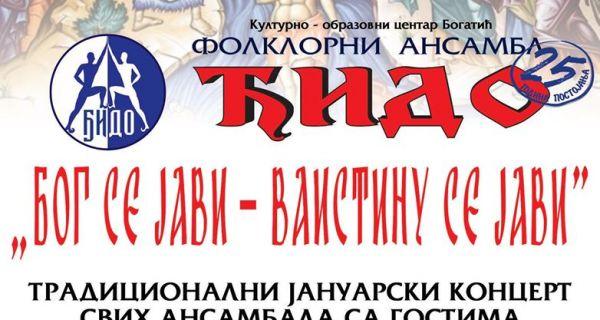 "Večeras koncert Folklornog ansambla ""Đido"" u Bogatiću"
