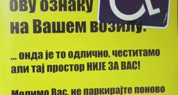 Акција Удружења параплегичара Мачванског округа