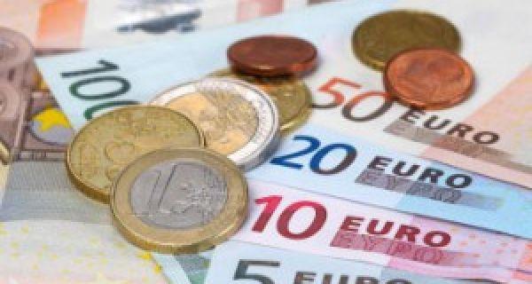 Евро сутра 118,2599 динара