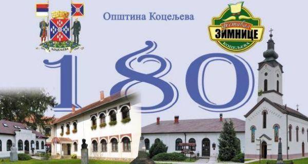 180 godina opštine Koceljeva