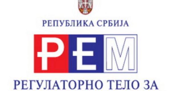 ЗЗС: Услов за дијалог са Европљанима је моментална смена свих чланова РЕМ-а
