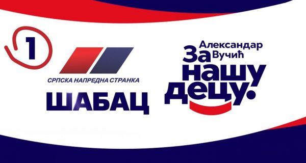 Српска напредна странка прогласила победу у Шапцу