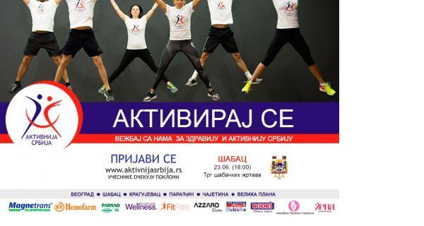 Udružimo se i vežbajmo zajedno
