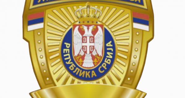"""Obaveštenje Ministarstva unutrašnjih poslova o predstojećoj utakmici FK """"Mačva"""""""
