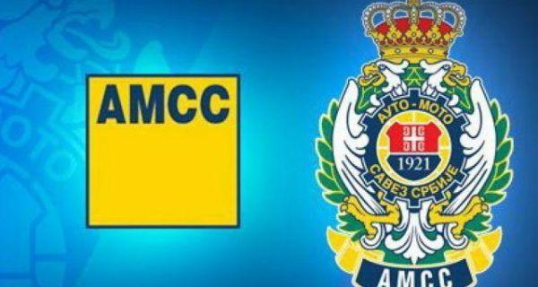 AMSS: Čekanja na granicama do 50 minuta