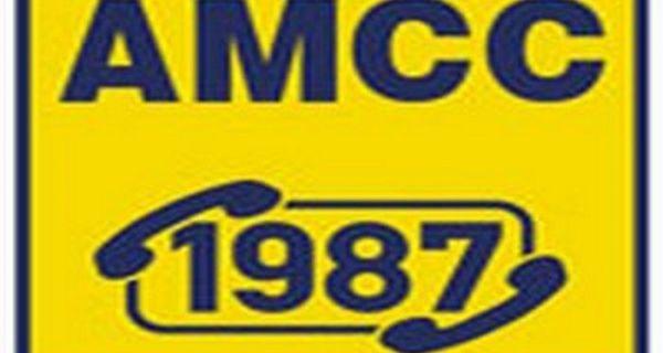 АМСС: Саобраћај умерен, опрез због пљускова