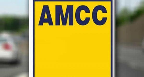 АМСС: Променљиви услови саобраћаја
