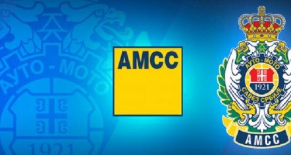 АМСС: Мокри коловози у већем делу земље