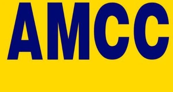 АМСС: Отежани услови саобраћаја