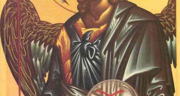 Свети Архангел Михаило открива какво ће бити пролеће