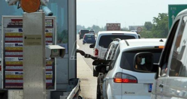 AMS:Umeren intenzitet saobraćaja
