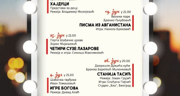 "Manifestacija ""Grad je pozorište"" počinje danas"