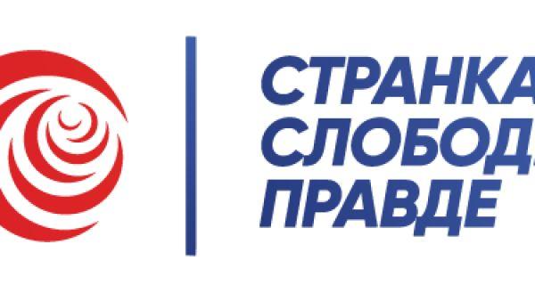SSP: Deficit Srbije u prva četiri meseca 2020. veći nego u celoj 2009. godini