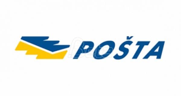 Pošta Srbije: Od sutra dostava penzija na kućne adrese