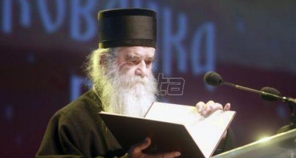 Mitropolit Amfilohije biće sahranjen u nedelju u Sabornom hramu u Podgorici