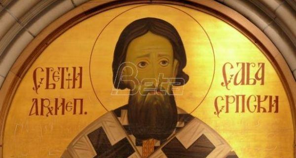 Данас је Савиндан, сећање на Светог Саву-издејствовао је аутокефалност СПЦ, зачетник школства