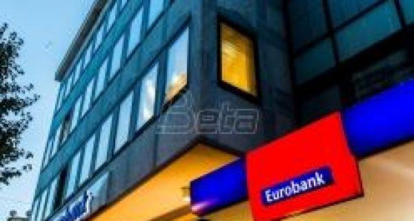 Еуробанка донирале шест милиона динара за набавку медицинске опреме