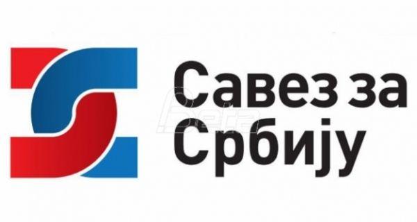 Савез за Србију 8.јуна обележава шест месеци од првог протеста у Београду