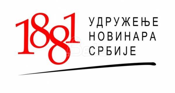 UNS: Neprihvatljive pretnje i vređanje novinarke Čongradin